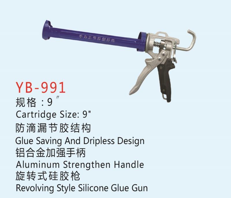 YB-991