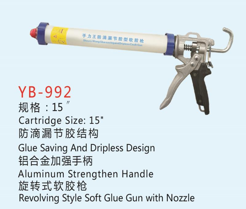 YB-992