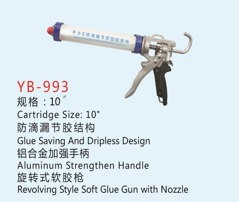 YB-993